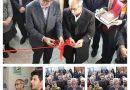 نمایشگاه ویترای در هشترود افتتاح شد