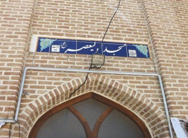مسجد تاریخی لامشان